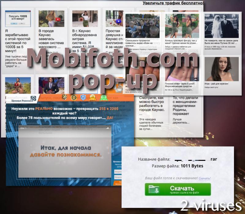 Go.mobifoth.com virus