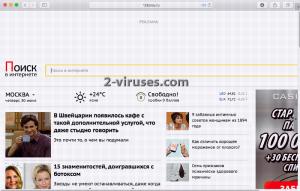 12kotov.ru virus
